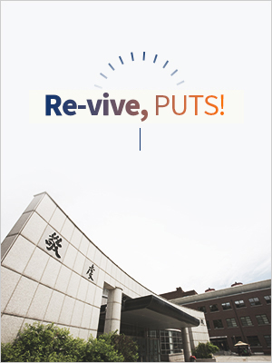 BE:YOND PUTS!